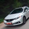 Радуемся не всем изменениям обновлённого седана Honda Civic