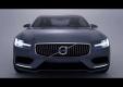 Потрясающий концепт нового купе Volvo возрождает дух P1800