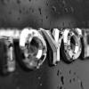 Toyota объявила об отзыве автомобилей по причине дефекта инвертора гибридного мотора