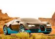 Фото Bugatti Veyron Grand Sport Vitesse Drift Transformers 4 2014
