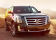 Cadillac Escalade 2015 года во всей своей красе