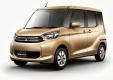 Компактный, Тонкий и Супер Высокий: Новый Mitsubishi eKSpace