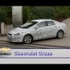 Новый суперстильный Chevrolet Cruze в движении
