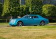 Rolls-Royce посвятил Phantom Coupe Ghawwass аравийским искателям жемчуга