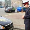 С 1 декабря штраф за неправильную парковку в столице будут выписывать сотрудники властей