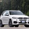 Новый BMW X5 будет доступен российским гражданам за 3 миллиона рублей