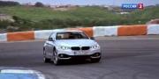 Видео тест-драйв BMW 4-серии 2014 года от АвтоВести