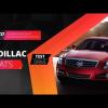 Видео тест-драйв Cadillac ATS от Авто Плюс