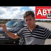Видео тест-драйв Chevrolet Tahoe от Anton Avtoman