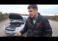 Видео тест-драйв Лада Гранта от Anton Avtoman