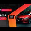 Видео тест-драйв Mazda 6 2.5L от Авто Плюс