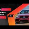 Видео тест-драйв Mercedes Benz E400 Coupe от Авто Плюс