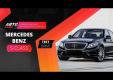Видео тест-драйв Mercedes-Benz S-класс W222 от Авто Плюс