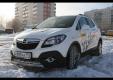 Видео тест-драйв Opel Mokka 2013 (Опель Мокка)
