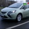 Видео тест-драйв Opel Zafira Tourer 2013