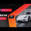 Видео тест-драйв Porsche Cayman от АвтоПлюс