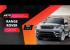 Видео тест-драйв Range Rover Sport 2013 от Авто Плюс