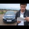 Видео тест-драйв Skoda Superb от Anton Avtoman