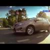 Видео тест-драйв Toyota Auris 2013 от АвтоВести