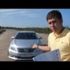Видео тест-драйв Toyota Camry от Anton Avtoman