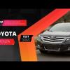 Видео тест-драйв Toyota Venza 2013 от Авто Плюс