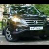Видео тест-драйв новой Honda CR-V 2013