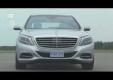 Видео тест-драйв — новый Mercedes-Benz S-класса