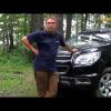 Видео тест-драйв внедорожника Chevrolet TrailBlazer 2013 от bibika