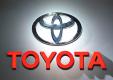 Владельцев Toyota ожидает отзыв автомобилей