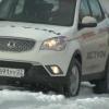 Видео обзор автомобиля SsangYong Actyon 2014