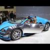 Bugatti Meo Constantini — легендарная модель дебютировала на Dubai Motor Show