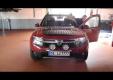 Dacia (Renault) Duster из Германии