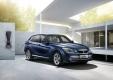 На автошоу в Гуанчжоу представлен Zinoro 1E – электрический китайский двойник BMW X1
