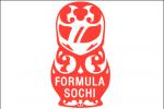Составлен итоговый календарь «Формулы-1» сезона 2014