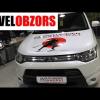 Любительский видео тест-драйв Mitsubishi Outlander Samurai 2.4