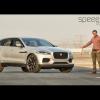 Первый видео обзор кроссовера Jaguar C-X17