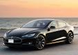 Налоговые льготы на электрокары Tesla в Норвегии превысили их стоимость.