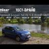 Видео тест-драйв нового Renault Logan 2014