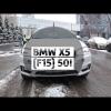 Видео тест драйв BMW X5  2014 50i от Стиллавина
