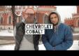 Видео тест драйв Chevrolet Cobalt от Стиллавина