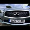 Видео тест-драйв Infiniti Q50 2014 от АвтоВести