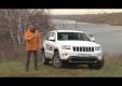 Тест драйв Jeep Grand Cherokee 2014 от Игоря Бурцева