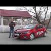 Видео тест-драйв Mazda 3 2014
