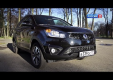 Видео тест-драйв SsangYong Actyon 2014 от АвтоВести