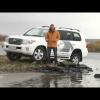 Видео тест-драйв Toyota Land Cruiser 200 от Игоря Бурцева
