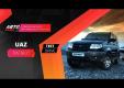Видео тест-драйв УАЗ Патриот от АвтоПлюс