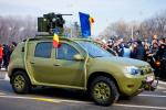 Военный Dacia Duster представлен в Румынии