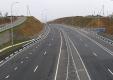 Проехать по новой дороге в обход Одинцово  можно будет за 150 рублей.