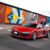 Audi начнет серийное производство электрокара R8