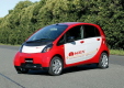 Россияне активно покупают электрокар Mitsubishi I-MiEV